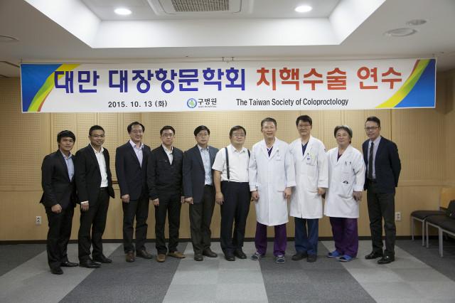 20151015 대만 PPH연수5.jpg