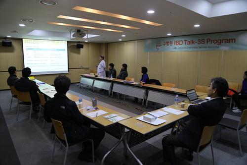 20151128 IBD Talk(송기환,서태교)09.jpg