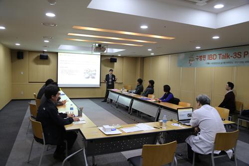20151128 IBD Talk(송기환,서태교)17.jpg
